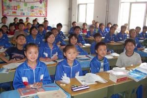2-6-05 Puyang (131)